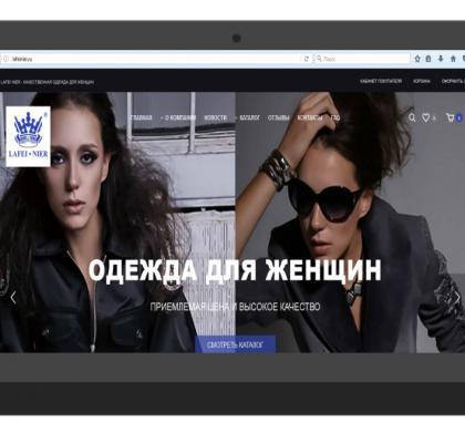 nash-novyj-sajt