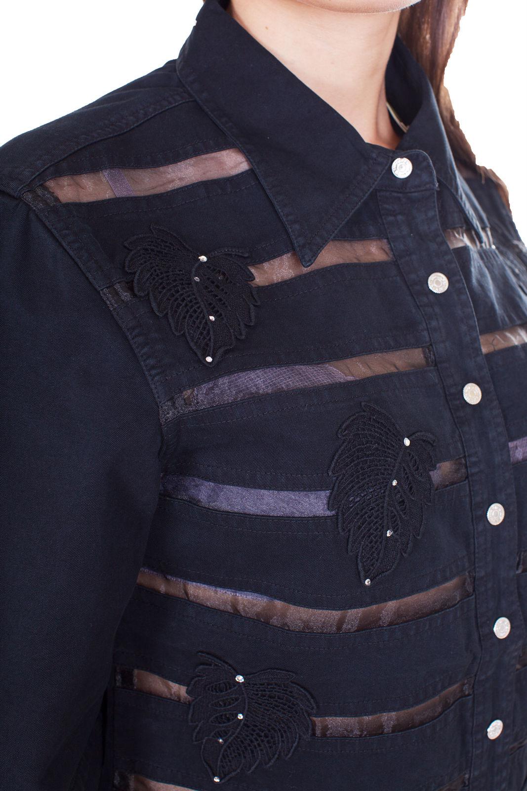 Обтягивающие Блузки